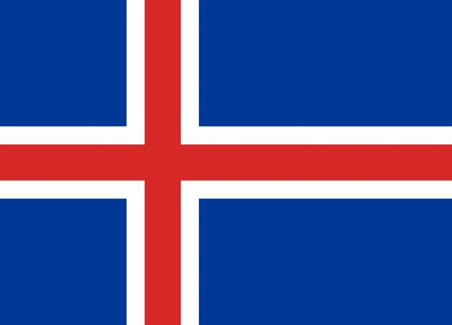 Islândia – Iceland – Ísland – The land of fire and ice!!!