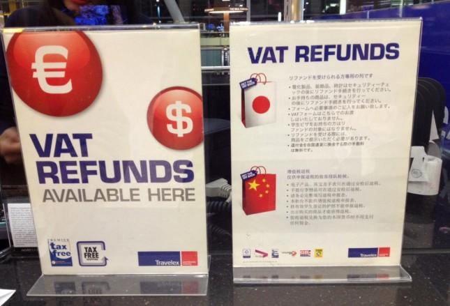tax free 5_1200x818