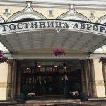 Dica de hotel em Moscou: Marriott Royal Aurora Hotel