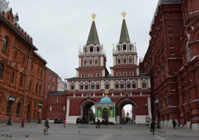 Moscou: Um dia na Praça Vermelha