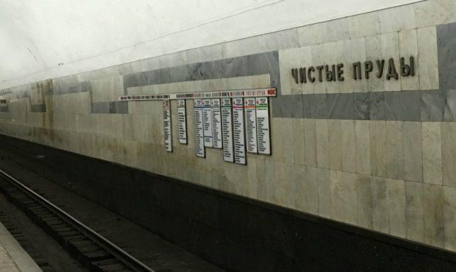 metro de moscou (9)
