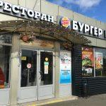 Rússia: Dicas de restaurantes em Moscou