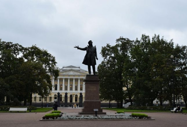 museu russo (1)