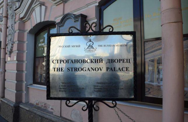 palacio stroganov (6)
