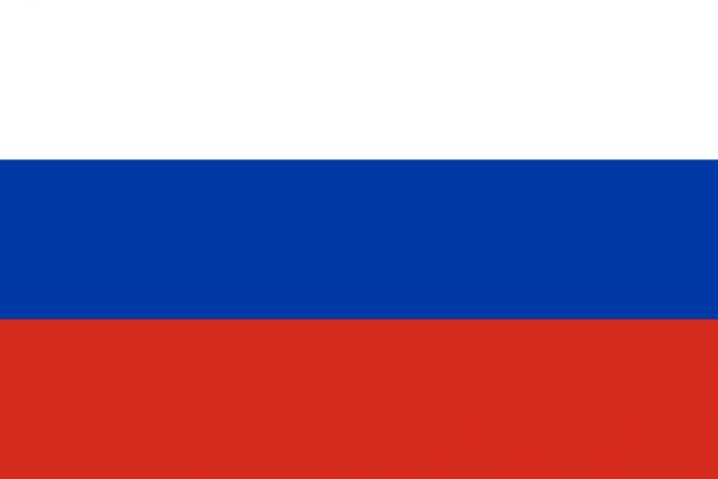 Próxima viagem: Rússia – O maior país do mundo!