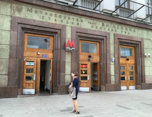 O temido metro de Moscou