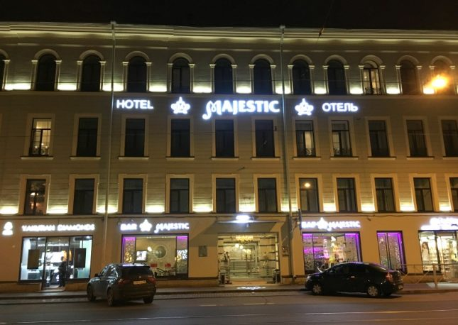 Dica de hotel em São Petersburgo: Majestic Boutique Hotel Deluxe