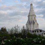 Moscou: Parque Kolomenskoye