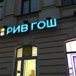 Rússia: Compras de cosméticos em Moscou e São Petersburgo